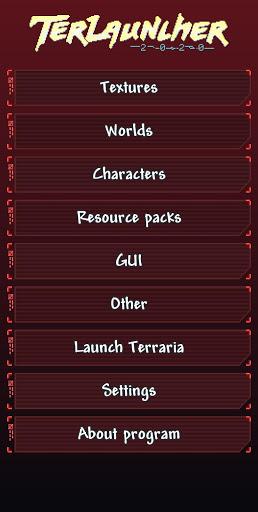 TL Pro screenshots 1